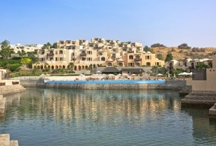 Cove Rotana Resort and Spa